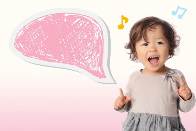 意外な効果も!幼児に音楽を聴かせることによる効果&おすすめの曲