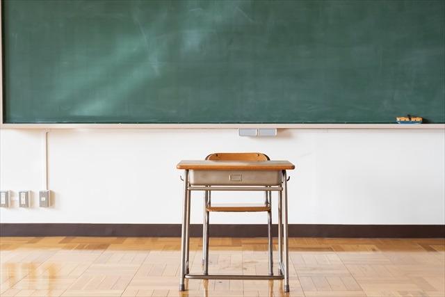 【夢占い】学校の夢を見たときの暗示・意味とは?