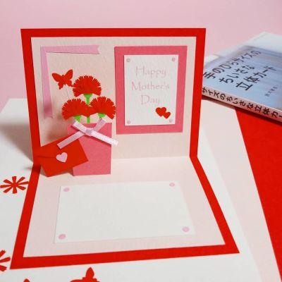 手作りプレゼントで、世界に1つだけの贈り物!簡単手作りアイテムのアイデア10選