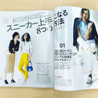目指すはオシャレ主婦♪40代が読むべきファッション雑誌特集